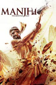 Manjhi: The Mountain Man