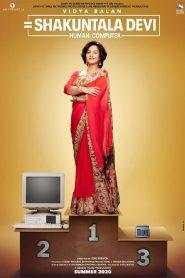Shakuntala Devi: Human Computer